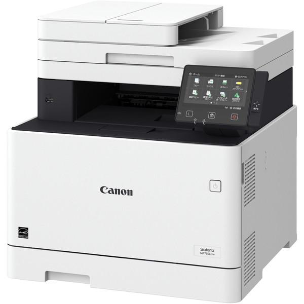 【送料無料】CANON MF735Cdw Satera [A4カラーレーザー複合機]