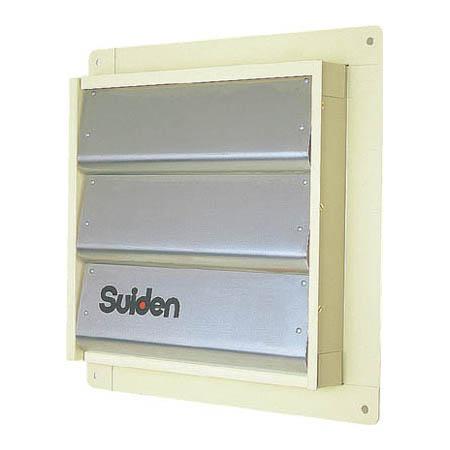 【送料無料】スイデン SCFS-75 [有圧換気扇専用風圧型シャッター 75cm用]【代引き不可】【沖縄、離島除く】