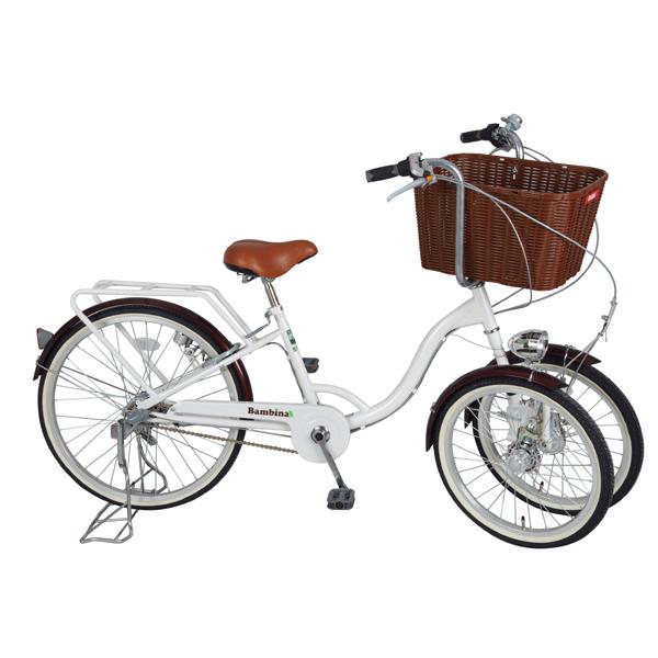 【送料無料】ミムゴ MG-CH243B ホワイト Bambina(バンビーナ) [バスケット付三輪自転車(20/24インチ・3段変速)]【同梱配送不可】【代引き不可】【沖縄・北海道・離島配送不可】