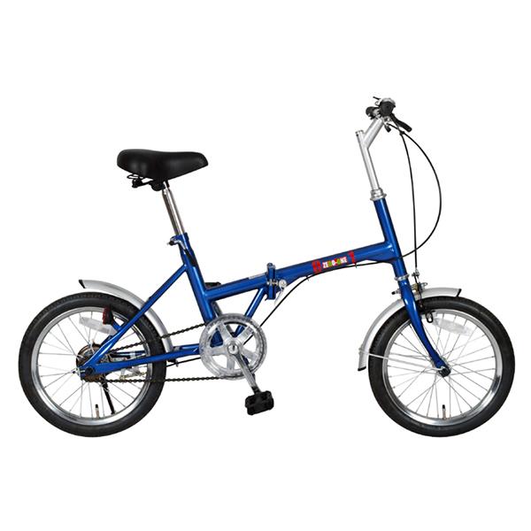 【送料無料】ミムゴ No.72946 ブルー ZERO-ONE(ゼロワン) [折りたたみ自転車(16インチ)]【同梱配送不可】【代引き不可】【沖縄・北海道・離島配送不可】
