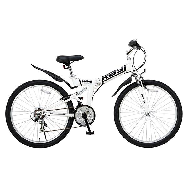 【送料無料】Raychell MTB-2618RR ホワイト [折りたたみマウンテンバイク(26インチ・18段変速)] 【同梱配送不可】【代引き・後払い決済不可】【沖縄・北海道・離島配送不可】