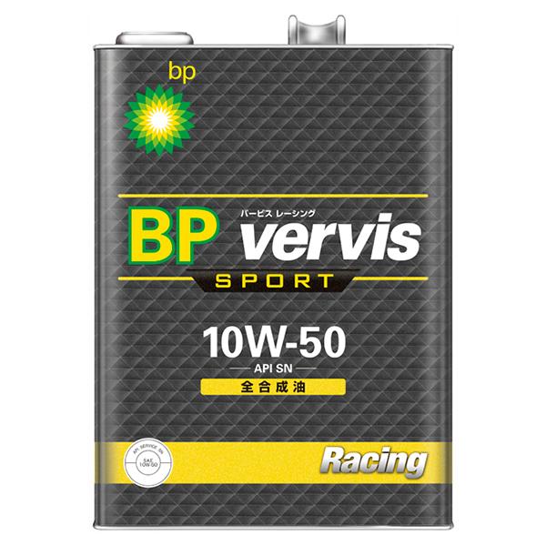 【送料無料】BP バービススポーツ 全合成油 10W-50 20L BPバービスシリーズ [エンジンオイル(20L)]