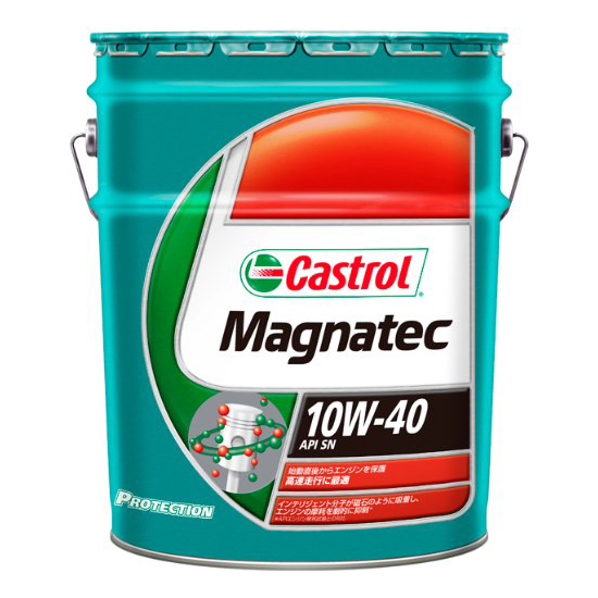 【送料無料 10W-40】CASTROL MAGNATEC MAGNATEC 10W-40 MAGNATECシリーズ 20L MAGNATECシリーズ [エンジンオイル(20L)], 藍住町:5d73dddb --- sunward.msk.ru