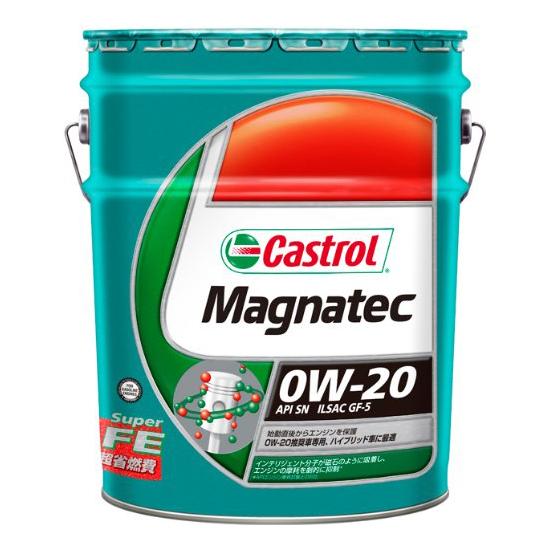 【送料無料】CASTROL MAGNATEC 0W-20 20L MAGNATECシリーズ [エンジンオイル(20L)]
