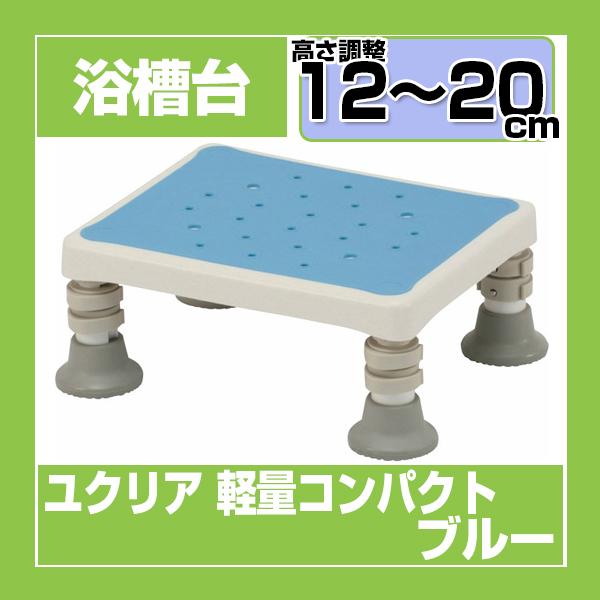 【送料無料】PANASONIC(パナソニック) PN-L11720A [浴槽台 ユクリア 軽量コンパクト ブルー 1220] [介護 福祉 医療 病院 介助 浴室 お風呂 おふろ]