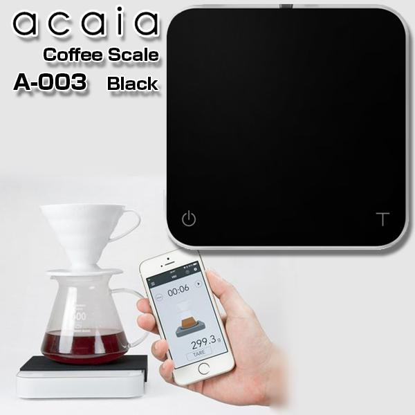 【送料無料】acaia アカイア A-003 Black Pearl [コーヒー電子スケール] スマホ連動 A003