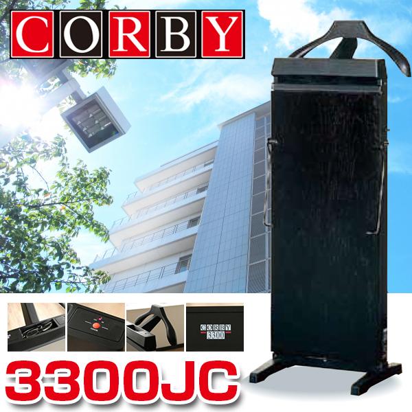 【送料無料】CORBY 3300JC-BK ブラック [ズボンプレッサー] 3300JCBK