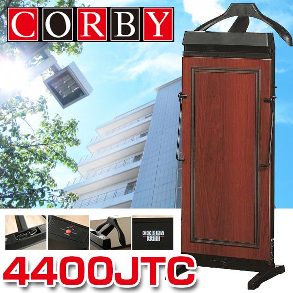 【送料無料】CORBY 4400JTC-MG マホガニー [ズボンプレッサー] 4400JTCMG