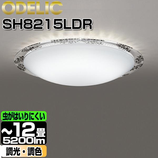 オーデリック(ODELIC) SH8215LDR [洋風LEDシーリングライト (~12畳/調色・調光) リモコン付き サークルタイプ] クイックA 連続調光 グローブ回転A 虫が入りにくい 電球色~昼光色 5200lm(ルーメン)