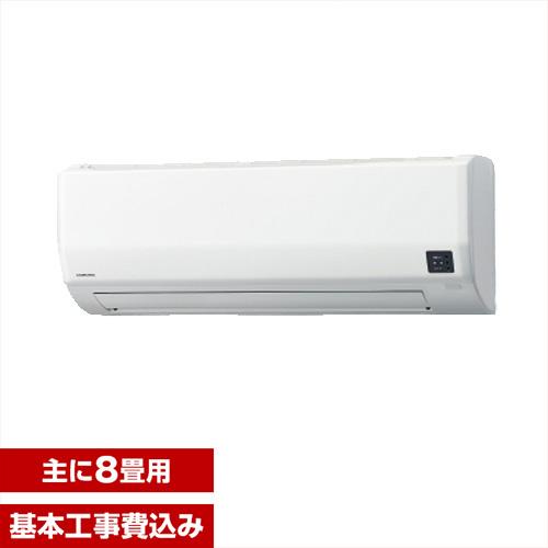 【送料無料】【標準設置工事セット】コロナ CSH-W2517R-W ホワイト Wシリーズ [エアコン (主に8畳用・100V)]