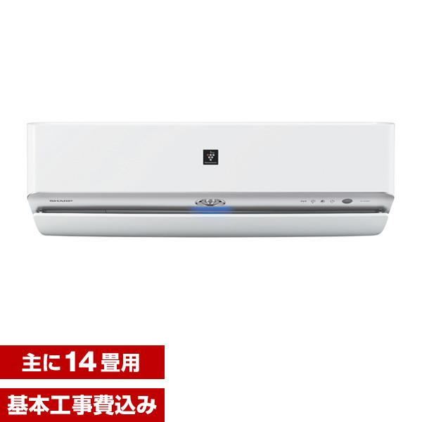 【送料無料】【標準設置工事セット】シャープ(SHARP) AY-H40X2-W ホワイト系 H-Xシリーズ [エアコン(主に14畳用・単相200V)]