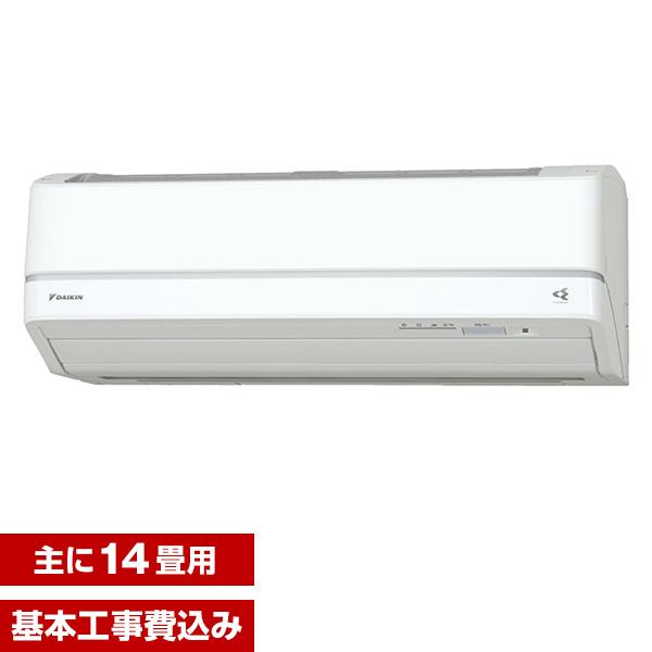 【送料無料】【標準設置工事セット】ダイキン(DAIKIN) AN40VRP-W ホワイト うるさら7 [エアコン (主に14畳用・200V対応)]