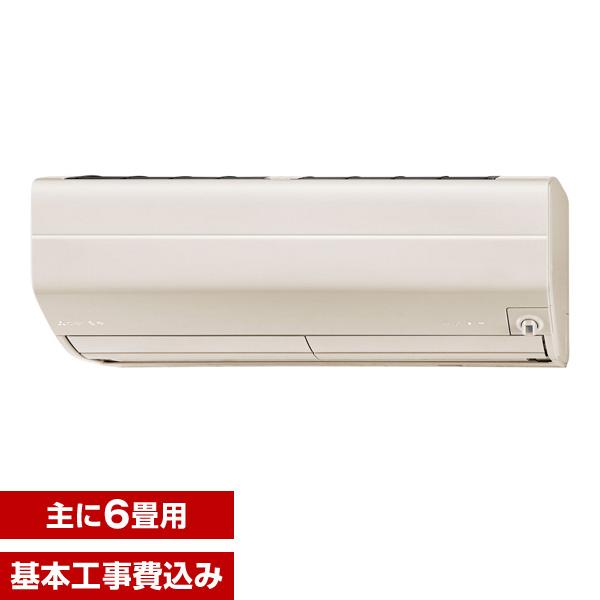 【送料無料】【標準設置工事セット】三菱電機(MITSUBISHI) MSZ-ZXV2219-T ブラウン 霧ヶ峰 Zシリーズ [エアコン(主に6畳用)]