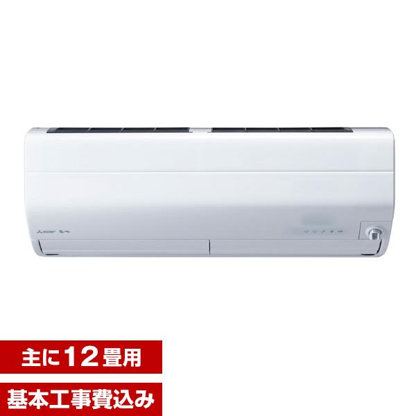 【送料無料】【標準設置工事セット】三菱電機(MITSUBISHI) MSZ-ZXV3619S-W ピュアホワイト 霧ヶ峰 Zシリーズ [エアコン(主に12畳用・単相200V)]