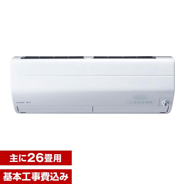 【送料無料】【標準設置工事セット】三菱電機(MITSUBISHI) MSZ-ZXV8019S-W ピュアホワイト 霧ヶ峰 Zシリーズ [エアコン(主に26畳用・単相200V)]
