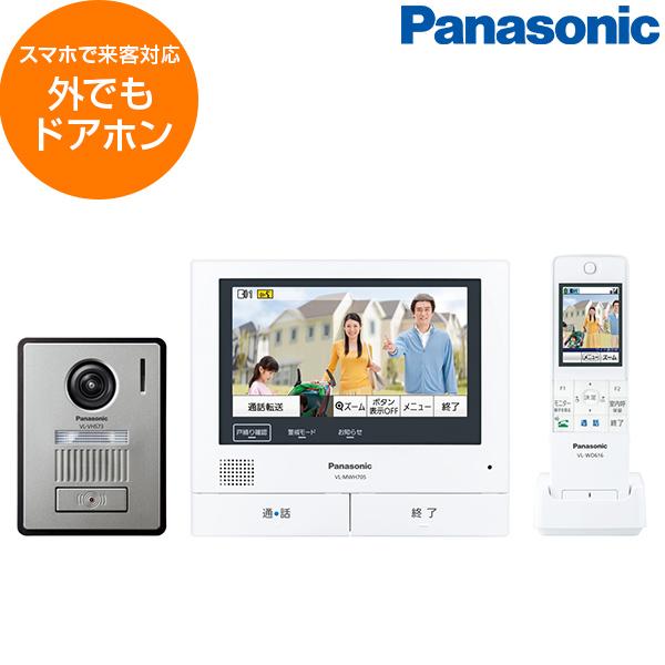 高精細な映像で来訪者を確認 外出先でもスマホで来客応対できる PANASONIC VL-SWH705KL スマホで 外でもドアホン インターホン ラッピング無料 パナソニック 即日出荷 ワイヤレスモニター付テレビドアホン