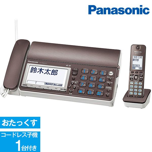 PANASONIC KX-PD615DL-T ブラウン おたっくす [デジタルコードレス普通紙FAX 子機1台付]
