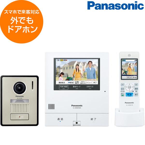 正規激安 【送料無料】PANASONIC VL-SWD505KF 外でもドアホン [テレビドアホン VL-SWD505KF ワイヤレスモニター付 (玄関子機露出型)], HAND WORK とりい:0636dfa0 --- abacusfinance.ie