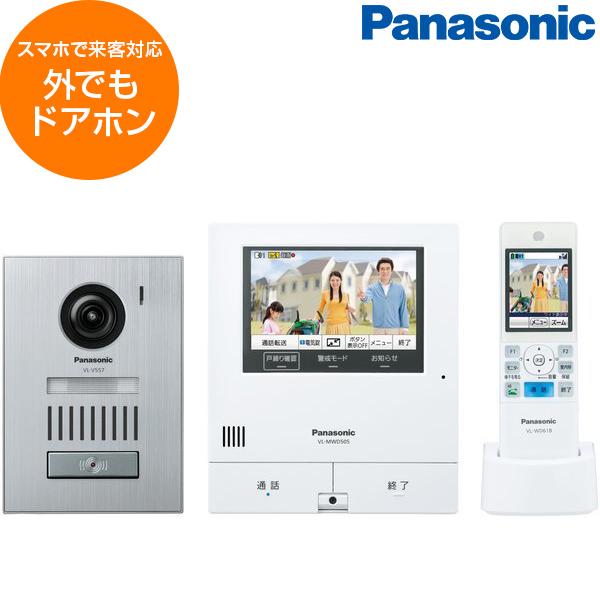 PANASONIC VL-SWD505KS 外でもドアホン [テレビドアホン ワイヤレスモニター付 (玄関子機露出/埋込両用型)]