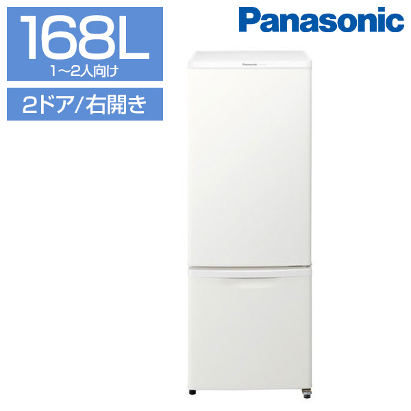 PANASONIC NR-B17BW-W マットバニラホワイト [冷蔵庫(168L・右開き)] パナソニック 2ドア 新生活 一人暮らし