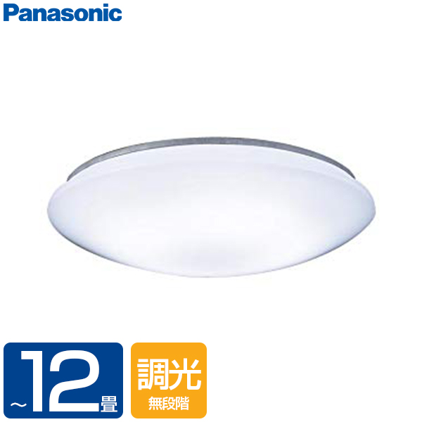 シーリングライト 12畳 調光 パナソニック(PANASONIC) LHR1821NH [洋風LEDシーリングライト (~12畳/調光/昼白色) リモコン付き サークルタイプ]