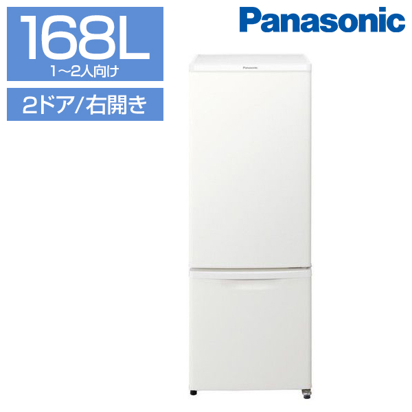 PANASONIC NR-B17CW-W マットバニラホワイト [冷蔵庫(168L・右開き)] パナソニック 小型 2ドア 一人暮らし 新生活 ホワイト