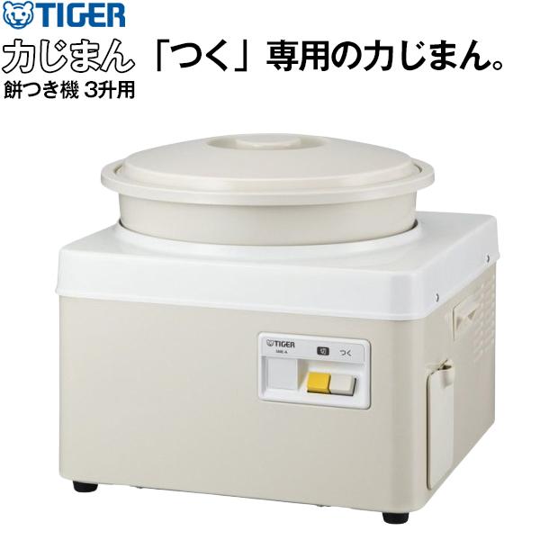 タイガー 餅つき機 TIGER SME-A540-WL ミルキーホワイト 力じまん [餅つき機(2~3升)]