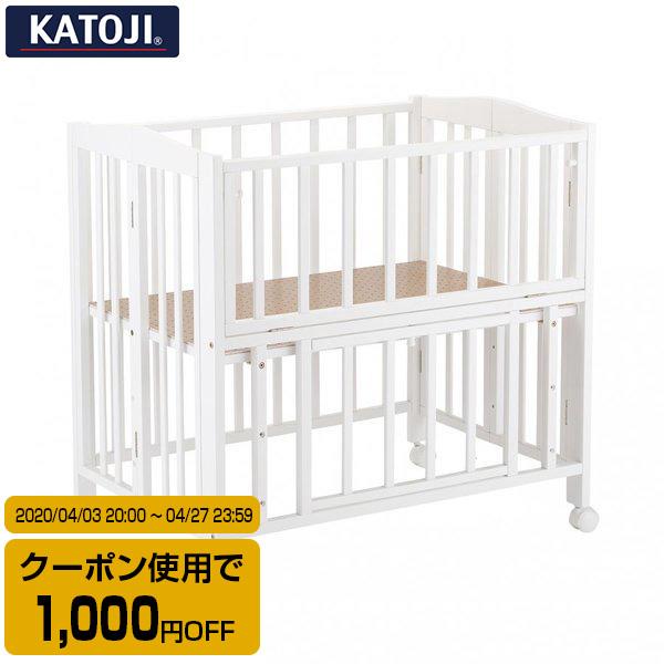 カトージ ミニ ベビー ベッド