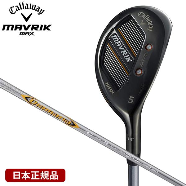 20年モデル 日本仕様 マーベリック マックス MAVRIK セール価格 MAX ディアマナ 40 for #4 ユーティリティ 日本正規品 Diamana 激安超特価 純正シャフト 2020年モデル キャロウェイ Callaway R