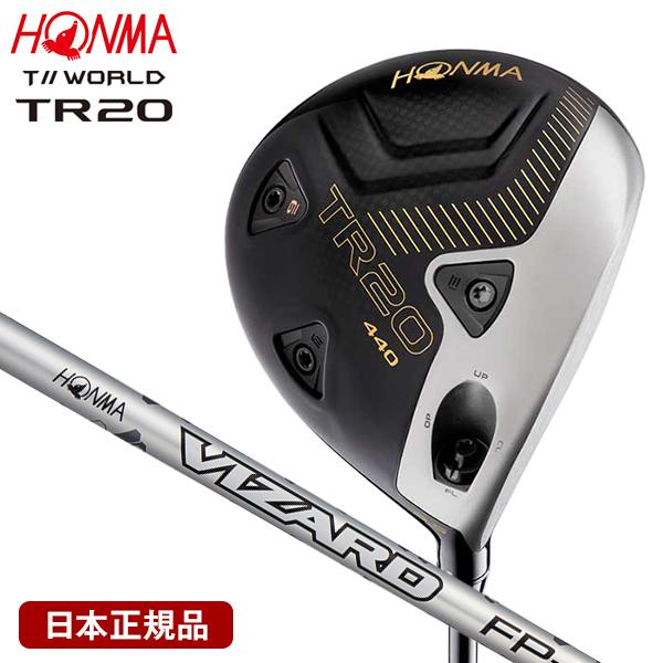 ホンマ ツアーワールド TR20 440 ドライバー 2020年モデル VIZARD FP-5 10.5 S 【日本正規品】