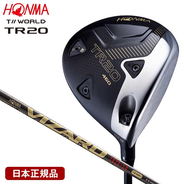 ホンマ ツアーワールド TR20 460 ドライバー 2020年モデル VIZARD TR20-50 9.5 S 【日本正規品】