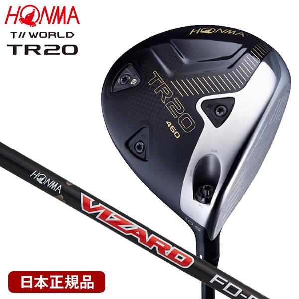 ホンマ ツアーワールド TR20 460 ドライバー 2020年モデル VIZARD FD-6 9.5 S 【日本正規品】