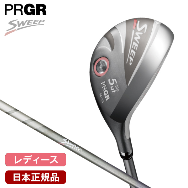 PRGR SWEEP(スウィープ) レディース ユーティリティ 2020年モデル NEWスプリング カーボンシャフト #5 26゚ M-30(L) 【日本正規品】