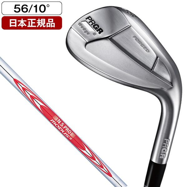 プロギア PRGR 0 ウェッジ 2020年モデル N.S.PRO MODUS3 105 フレックス:S 56-10 【日本正規品】