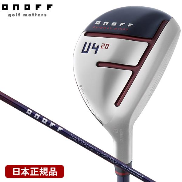 ONOFF(オノフ) フェアウェイ ウィングス 赤 AKA 2020年モデル SMOOTH KICK MP-520U カーボンシャフト #6 R2 【日本正規品】