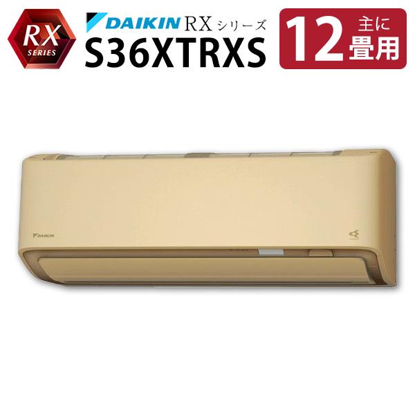 DAIKIN S36XTRXS-C ベージュ うるさらX [エアコン(主に12畳用)] 2020年