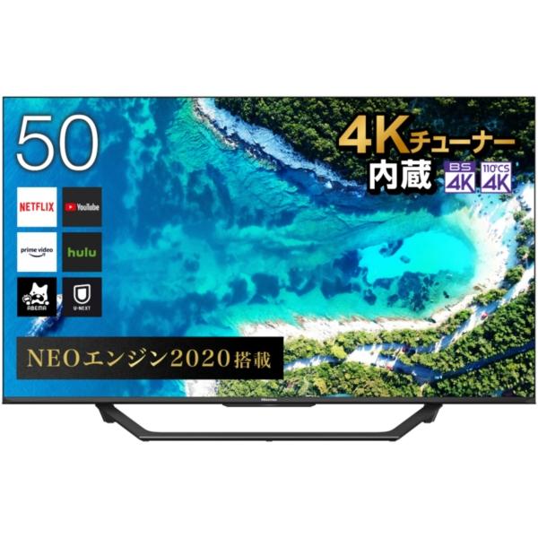 Hisense 50U7F [50V型 地上・BS・CSデジタル 4Kチューナー内蔵 液晶テレビ]