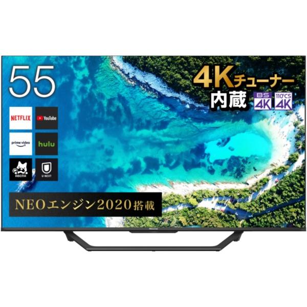 Hisense ハイセンス 55U7F [55V型 地上·BS·CSデジタル 4Kチューナー内蔵 液晶テレビ] 55インチ 55型 E6800の後継 youtube hulu Netflix ゲームモード 試合 LIVE 【代引き不可】