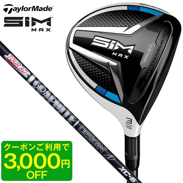 SIM MAX フェアウェイウッド 2020年モデル 日本仕様 Tour AD XC-6 #5 S テーラーメイド 【日本正規品】【クーポン対象】