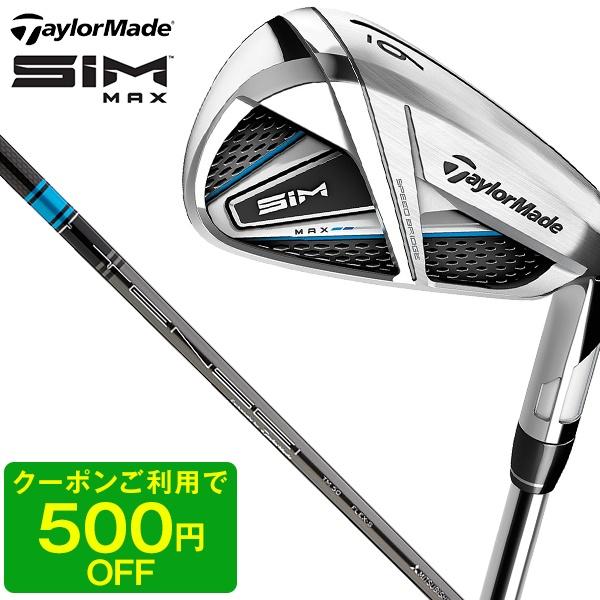 SIM MAX 単品アイアン 2020年モデル 日本仕様 TENSEI BLUE TM60 純正シャフト #5 R テーラーメイド 【日本正規品】【クーポン対象】