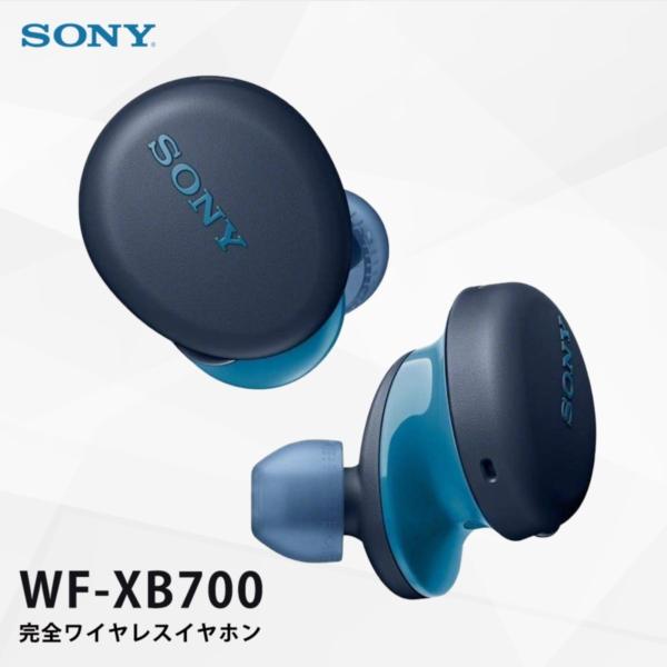 SONY WF-XB700-LZ ブルー [完全ワイヤレス Bluetoothイヤホン]