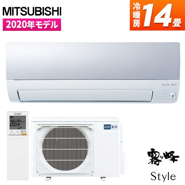 【超目玉枠】 MITSUBISHI MSZ-S4020S-A シャイニーブルー 霧ヶ峰 Sシリーズ [エアコン MSZ-S4020S-A 霧ヶ峰 (主に14畳用 Sシリーズ・単相200V)], 家具インテリアショップ ミナト:b3b4c40a --- kalpanafoundation.in