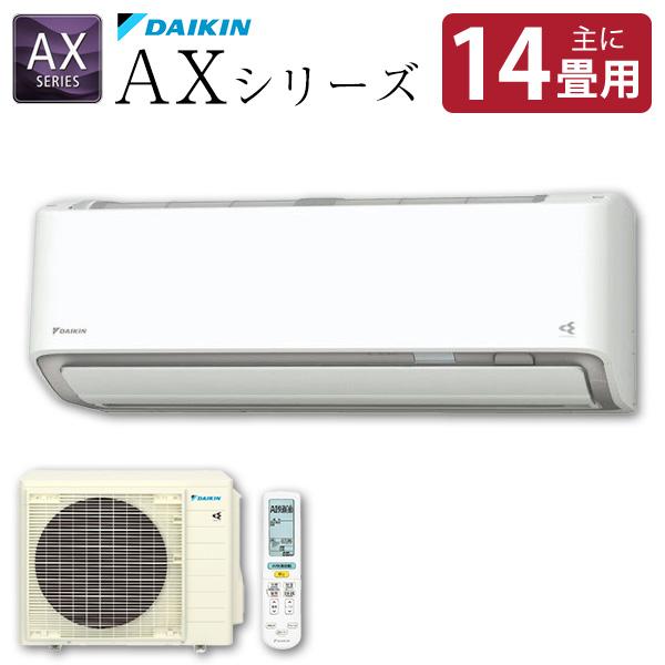 DAIKIN S40YTAXV-W ホワイト AXシリーズ [エアコン (主に14畳用・室外電源)]