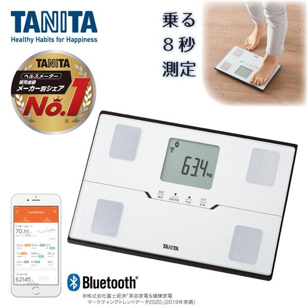 スマートに健康管理をしたい方へ 初売り 期間限定送料無料 TANITA タニタ BC-768-WH パールホワイト 白 体組成計 薄型 軽い 軽量 スマホ 連動 アプリ 早い 見やすい 管理 機能 体重 体脂肪率 比較できる 充実 健康管理 文字が大きい bluetooth すぐに測れる 測定結果