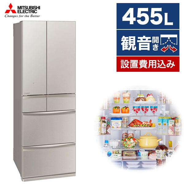 奥行65cmの薄型タイプで、野菜室が真ん中。 MITSUBISHI MR-MX46G-C グレイングレージュ 置けるスマート大容量 MXシリーズ [冷蔵庫(455L・フレンチドア)]