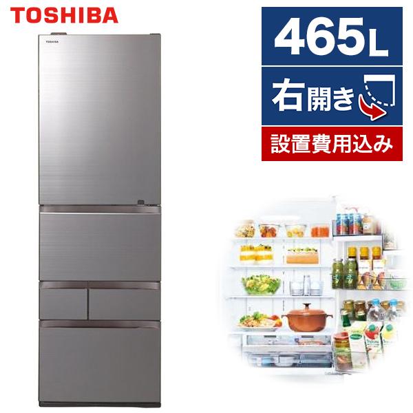 野菜室に「UV-LED」を搭載した冷凍冷蔵庫。 東芝 GR-T470GZ(ZH) アッシュグレージュ VEGETA [冷蔵庫 (465L・右開き)]