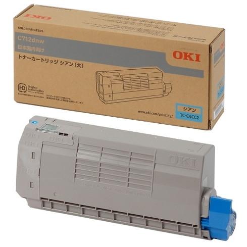 【送料無料】OKI TC-C4CC2 シアン [レーザートナーカートリッジ (C712dnw用・大容量)]