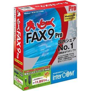 【送料無料】インターコム 868330 まいと~く FAX 9 Pro 簡易USBモデムパック 特別版