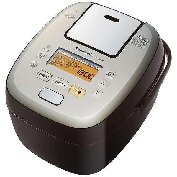 【送料無料】PANASONIC SR-PA107-T ブラウン 可変圧力おどり炊き [圧力IH炊飯器(5.5合炊き)]