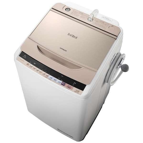 【送料無料】日立 BW-V80B-N シャンパン ビートウォッシュ [全自動洗濯機 (洗濯8.0kg)] BWV80BN